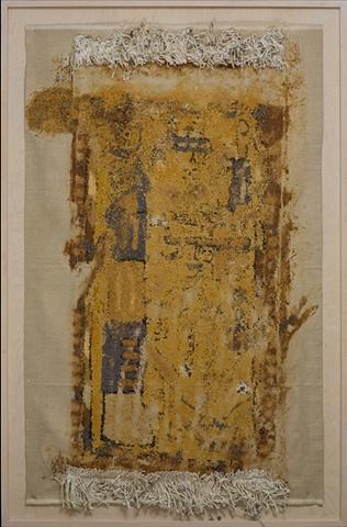 Mashadi Print 1 of 2 on linen with fringe