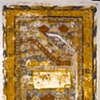 Baluchi Drixa 2 of 3