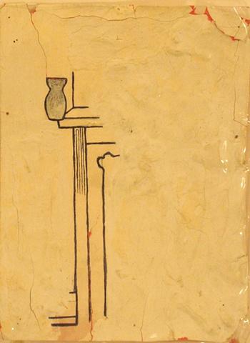Untitled/ art drawings