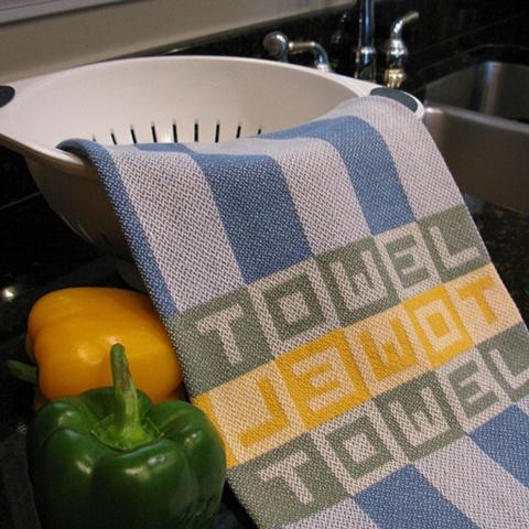 handwoven cotton towel, drawloom weaving by Kathie Roig