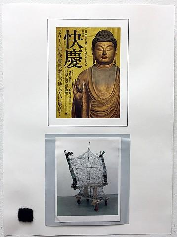 Buddha, Pleasure, Six Elements