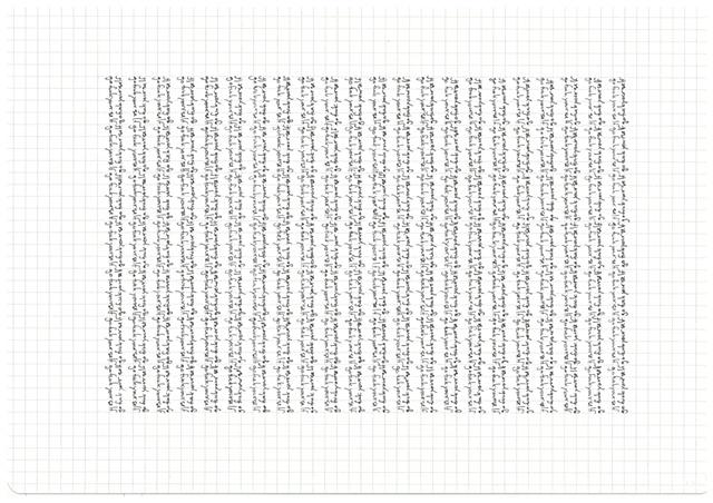 "inappropriate grid - ""go fuck yourself"" version 2"