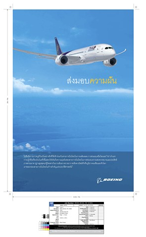 Boeing Ad Frontline Communications Replace plane, add copy, create final mechanical.