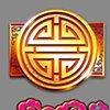 Celestial Maidens symbol set