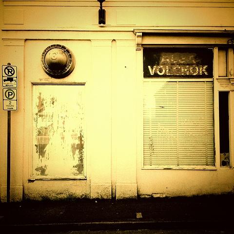 Who Is Alex Volchek?
