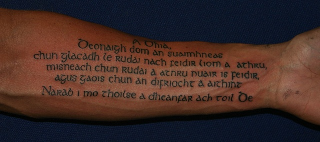 Serenity Prayer in Gaelic