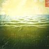 Choppy sea / Mar encrespada