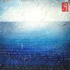 Blue 1 / Azul 1