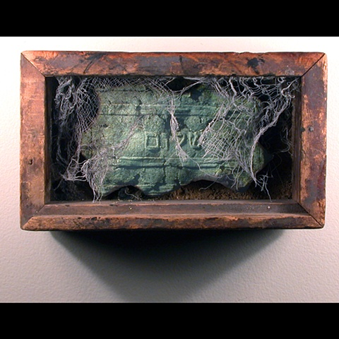 Paul Bouchard Forgotten Relic