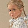 Lucille Berrill Paulsen 'Caroline'