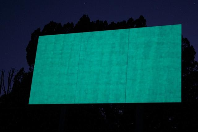 billboard (night view)