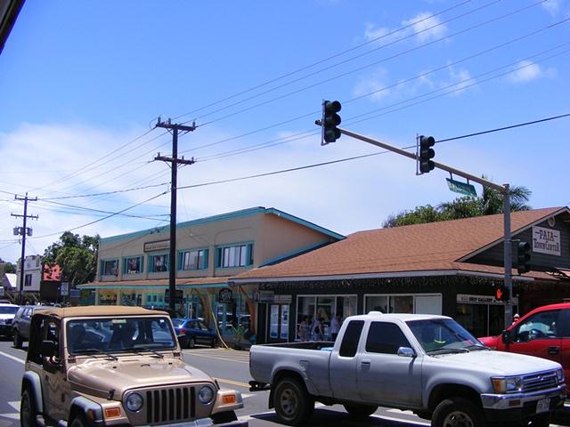Intersection at Hana Hwy and Baldwin Ave