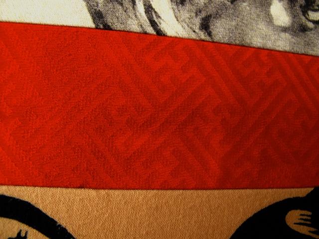 Detail of kimono fabrics