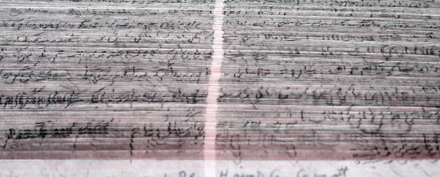 Pink Letter Detail