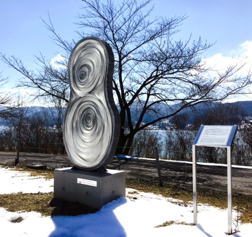 Sister City Sculpture  Permanent Installation-Okaya, Japan