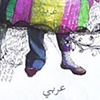 Sheikha Dhaler