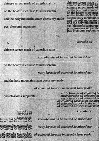 Yangshuo poem