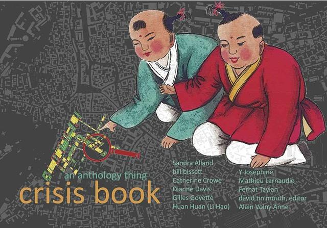 ISBN 978-0-9813964-0-8