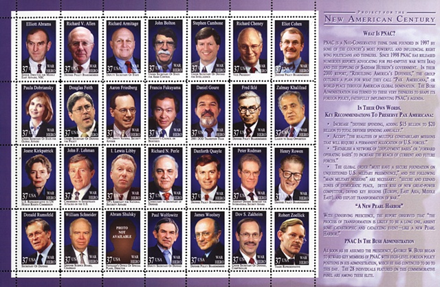 PNAC Commemorative Stamps, detail