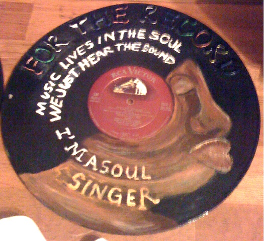 Soul Singer Record (SOLD)