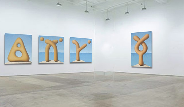 Symbol Gallery