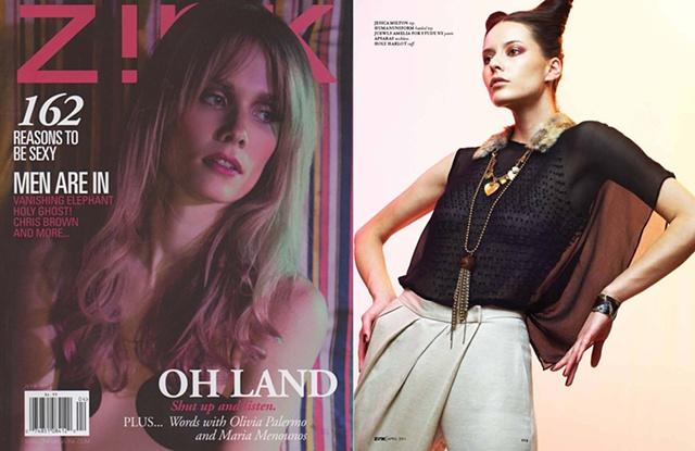 Holy Harlot jewelry Zink magazine editorial April 2011