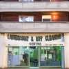 Laundromat and Dry Cleaning Centre, London