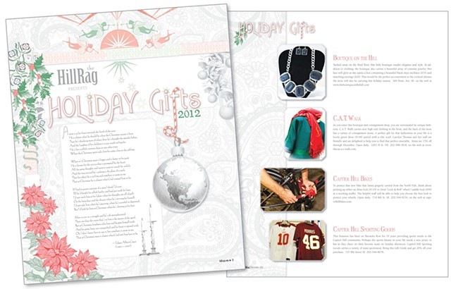 Gift Guide Special Section 2012