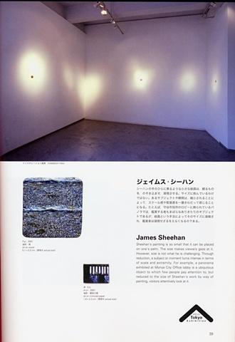 Catalog for ARCUS Japan