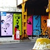 Mural - The faces Of Rogers Park