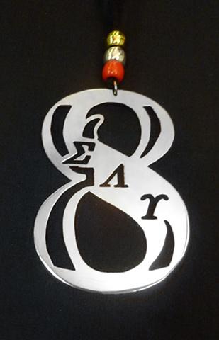 SLU #8 with Symbol