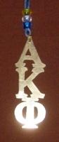 Alpha Kappa Phi Tiki