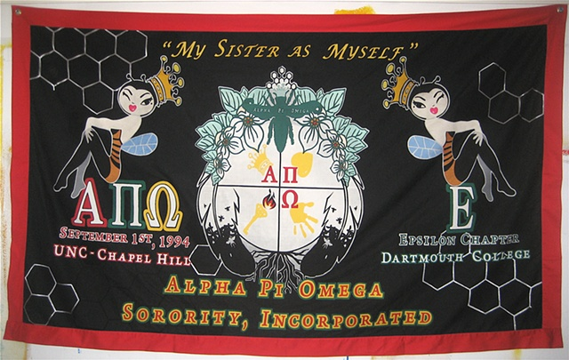 Alpha Pi Omega - Epsilon Chapter Banner