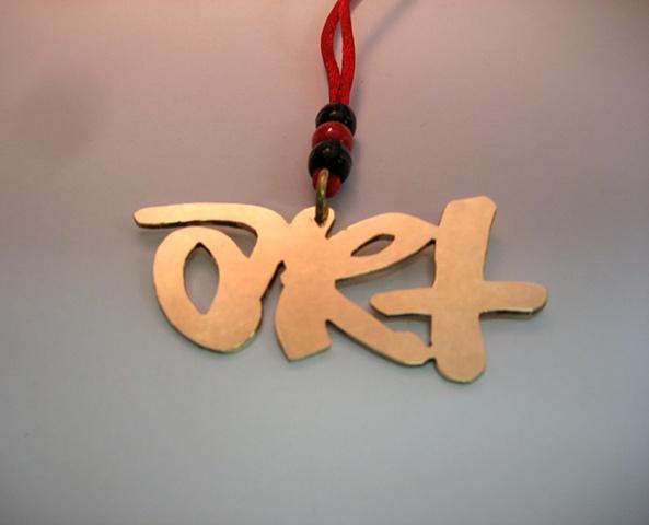 'ART' pendant