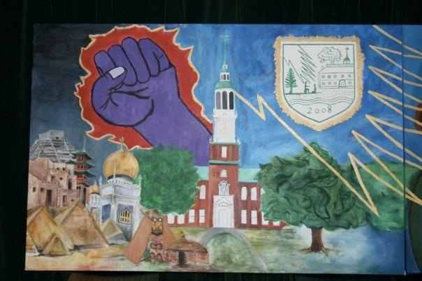 Dartmouth College - Collis Mural - Detail