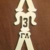 LUL Drop Letters Tiki