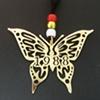 Lambda Pi Chi - Butterfly 1988 Tiki