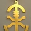LUL - Symbol Tiki