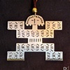 Large Tman Pendant with Detail