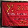 SLU Alpha Iota Banner