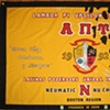 Lambda Pi Upsilon - Nu Chapter Banner