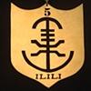 LUL Symbol Shield
