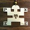 LUL Tman Symbol