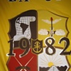 LUL Psi Chapter Banner - Detail