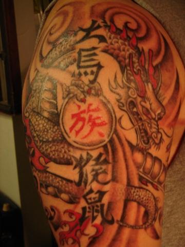 Dragon/japanese