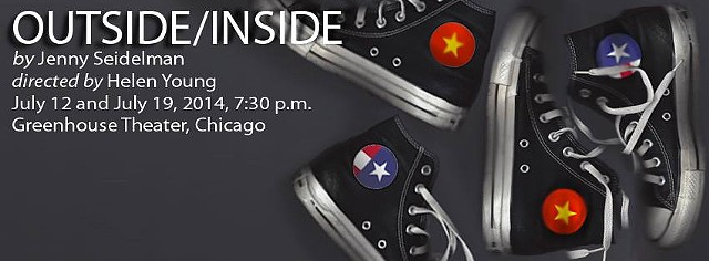 """Outside/Inside"" banner for July 12 and 14, 2014 readings at Polarity Ensemble Theatre, by Ivan Lee."