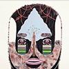 """Benjamin Edmiston Untitled """"Head"""""""