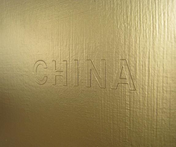 Golden China, China Gold