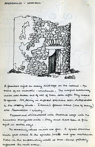 Windmill ruin - Anemomilos