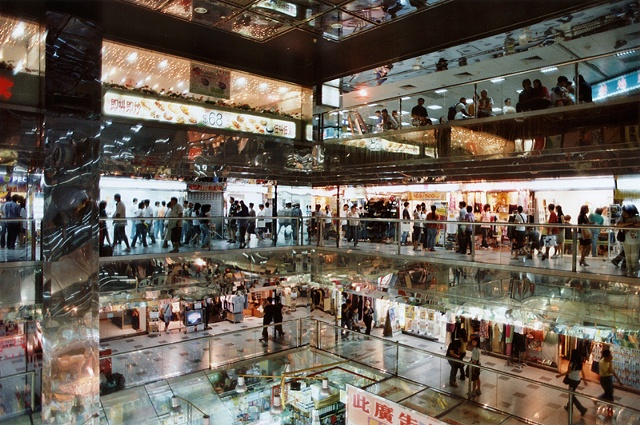 Hong Kong - shopping mall